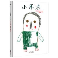 【正版全新直发】小不点(奇想国童书) [比]安・艾珀/・绘 9787511042040 海豚出版社