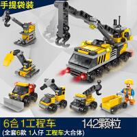 乐高积木拼装玩具益智男孩子3儿童4小颗粒工程车6岁简单5便宜拼图