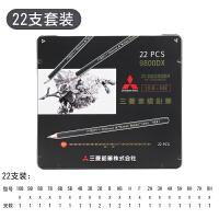 三菱铅笔 日本三棱笔素描铅笔美术专用4b牌12单支9800套装2h初学者6b全套学生用102比8b专业炭笔hb画笔1