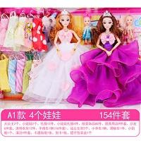 维莱 芭芘比洋娃娃公主女孩玩具儿童婚纱衣服套装大礼盒巴比 A1 款 3D美瞳12关节