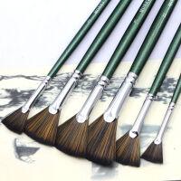 莫奈(MONET)尼龙扇形画笔 656鱼尾扇形笔 油画笔 水粉笔 水彩笔 6支套装