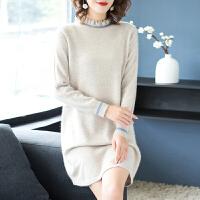 秋冬半高领羊绒衫女打底衫中长款宽松大码套头毛衣女羊毛衫厚 4X