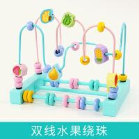 儿童绕珠智力玩具女宝宝6-12个月0-1-2-3周岁8男孩10串珠积木早教