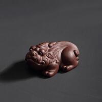 宜兴紫砂茶宠摆件精品貔貅茶宝可养功夫茶具茶玩创意茶道配件