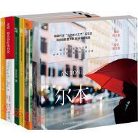 安东尼的书全套7册 陪安东尼度过漫长岁月绿橙黄 这些都是你给我的爱全套1+2 尔本 安东尼作品集 青春文学小说书籍