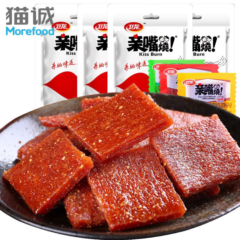卫龙辣条亲嘴烧300g*2麻辣香辣味小吃怀旧儿时辣片零食如有口味要求可以备注