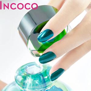 INCOCO美国原装进口正品指甲油贴膜美甲 魅惑【支持礼品卡支付】