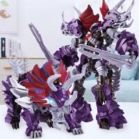 合金变形玩具恐龙霸王龙三角龙钢索铁渣机器人模型男孩
