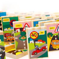 100片交通知识交通安全标识多米诺骨牌 智力积木木制玩具