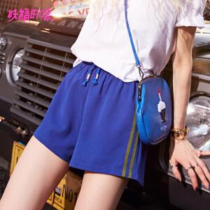 【低至1折起】妖精的口袋超短裤女2018新款条纹短裤chic阔腿裤嘻哈港风女