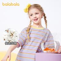 【2件6折价:40.1】巴拉巴拉儿童t恤女童短袖2021新款夏装大童条纹打底衫纯棉体恤潮