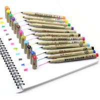 彩色针管毛笔软头漫画手绘勾线笔/绘画上色软彩笔书法秀丽笔 1支装