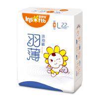 [当当自营]Insoftb/婴舒宝 超薄透气 羽薄纸尿裤 大号L22片(适合9-13kg)