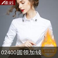 春季打底加绒加厚白色衬衫女长袖职业正装保暖夹棉工装服修身衬衣