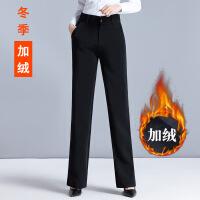 西裤女职业2018新款高腰西装裤黑色工装秋冬阔腿直筒长裤加绒加厚