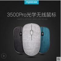雷柏3500Pro无线鼠标 亚麻布艺鼠标办公时尚鼠标笔记本电脑鼠标