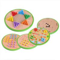 桌面游戏玩具 跳棋飞行棋五子棋五合一木制益智力