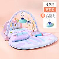 健身琴婴儿新生婴儿童脚踏踢踩钢琴健身架器毯宝宝0-1女孩音乐脚蹬玩具床铃
