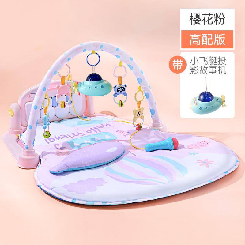 健身琴婴儿新生婴儿童脚踏踢踩钢琴健身架器毯宝宝0-1女孩音乐脚蹬玩具床铃 食品级垫