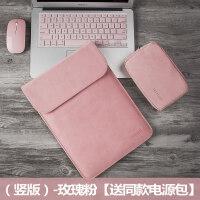 华硕戴尔macbook苹果笔记本电脑包13.3寸air联想小新pro13小米12.5燃7000微软保