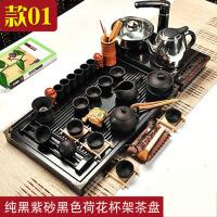 整套冰裂家用电磁炉实木茶盘茶台紫砂茶具套装