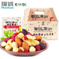 山萃每日坚果DIY750g混合坚果中粮每日坚果礼盒礼包