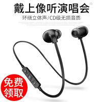 运动蓝牙耳机双耳耳塞挂耳式无线跑步入耳脑后头戴式vivo苹果oppo华为手机通用型音乐开车