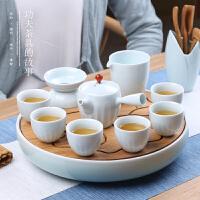 家用茶具套装陶瓷青瓷茶壶茶杯干泡小茶台竹托盘茶盘