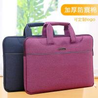 贝多美公文包男商务手提包横款文件袋大容量资料袋帆布女生办公包