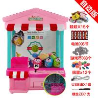 抖音同款闹钟儿童糖果扭蛋机生日礼物迷你抓娃娃机夹公仔机游戏机 USB彩灯款粉色(自动版) 送15公仔+电池