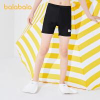 【2件6折价:55.1】巴拉巴拉男童泳衣儿童游泳衣套装男大童两件套小童宝宝泳帽时尚潮夏