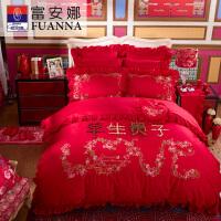【年货直降】富安娜家纺 大红婚庆提绣八件套 纯棉提花床上用品床单被套双人适用