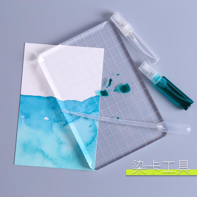 亚克力板染卡工具包 彩墨染卡书签手绘新手上墨工具套装