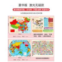 中国地图拼图儿童益智玩具智力开发3-4-6岁8女孩男孩积木磁性世界