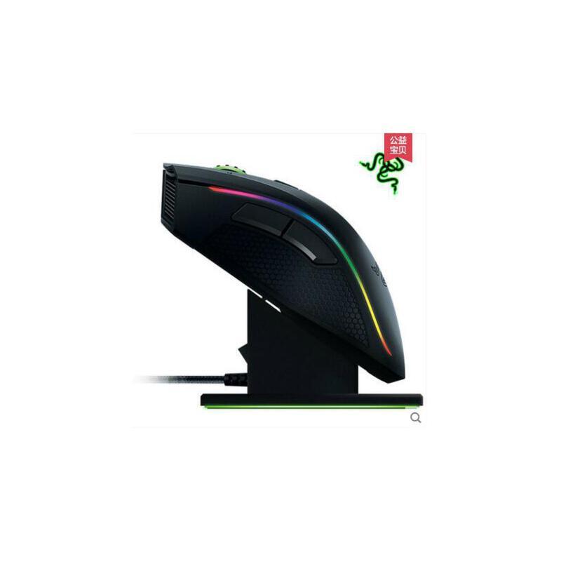 Razer雷蛇 曼巴眼镜蛇5G竞技/升级版幻彩有线/无线游戏鼠标