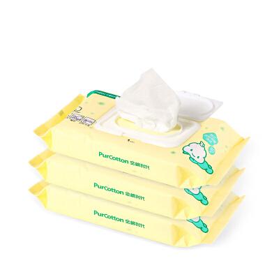 湿纸巾带盖80抽/袋X3袋  棉婴儿湿巾 宝宝