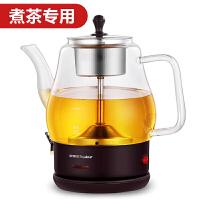荣事达养生壶全自动加厚玻璃多功能煮茶器电热烧水壶花茶壶煎药壶YSH1875