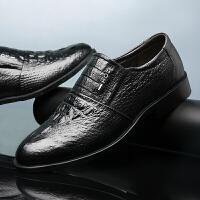 【领券下单立减120元 到手价:103元】承发 商务休闲皮鞋子男士套脚花纹耐磨 EC30384