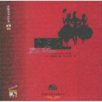 浓咖啡双语经典(2):小妇人(附VCD光盘2张)