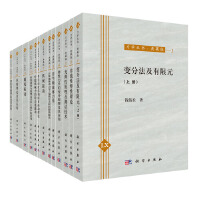 力学丛书 典藏版(套装共一箱,共33册)