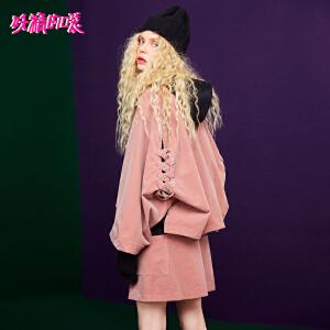 【低至1折起】妖精的口袋女神套装秋装2018新款两件套粉色时尚外套裙子洋气女