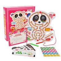 儿童走珠运笔迷宫益智玩具迷宫磁性运笔男孩女孩3-6岁玩具 (赠品款)*迷宫