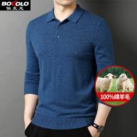 伯克龙 羊毛衫男士翻领纯色针织POLO衫 男装纯羊毛薄款打底衫商务休闲毛衣 Z8018