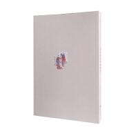现货台版 无删减版 房思琪的初恋乐园 林奕含 繁体中文 台湾 正版原版 林奕含小说