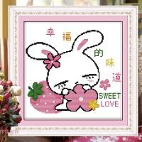 创意初学者印花十字绣可爱卡通动物小白兔儿童卧室兔子小幅简单学生画 棉线35*35厘米精准印花