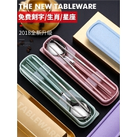 三件套不锈钢叉子韩国学生可爱筷盒便携筷子勺子套装餐具