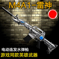 儿童玩具枪电动连发水弹枪m4a1手动仿真水晶弹抢雷神穿越火线男孩