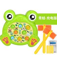 儿童打地鼠玩具幼儿益智大号充电动敲击游戏机男女孩宝宝1-2周岁