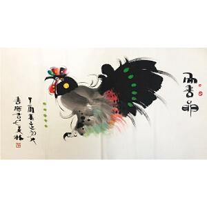 韩美林《大吉图40》国家一级美术师