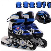 男女可调溜冰鞋滑冰鞋正品轮滑鞋儿童旱冰鞋